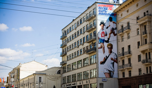Дерзкий плакат на Камергерском переулке. Изображение № 9.
