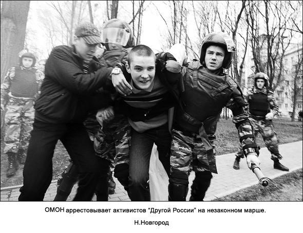 Фотограф – Максим Авдеев. Изображение № 20.