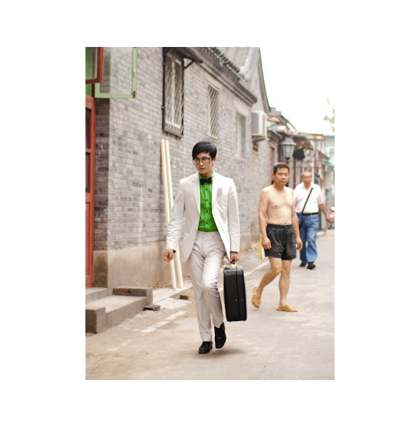 City Looks: Пекин. Изображение № 25.