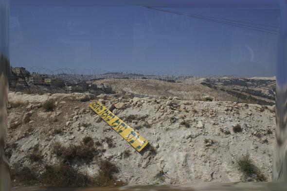 Israel. The Holy Land. Изображение № 5.