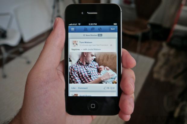 Facebook 5.0. Изображение № 1.