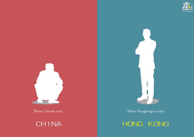«Когда китаец ждёт — Когда житель Гонконга ждёт». Изображение № 2.