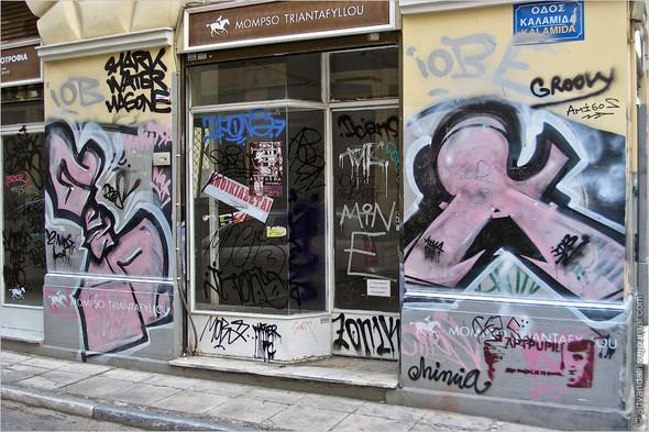 Стрит-арт и граффити Афин, Греция. Изображение № 29.