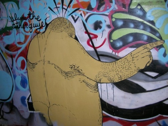 Новые имена: 30 художников, которых будут обсуждать в 2012-м. Изображение № 106.