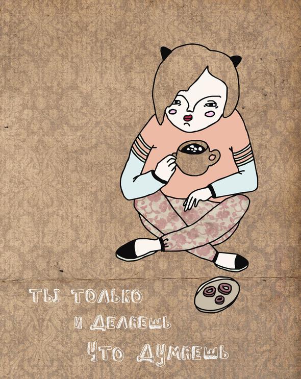 Забавные иллюстрации sweetpirat. Изображение № 7.