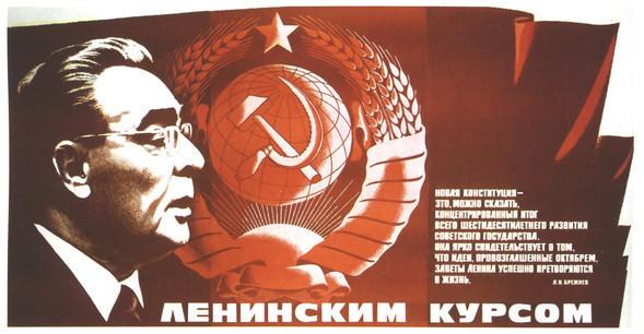 Искусство плаката вРоссии 1961–85 гг. (part. 2). Изображение № 10.