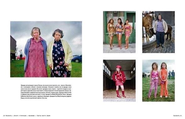 Изображение 2. Интервью с издателем книг о фотографии Леонидом Гусевым.. Изображение № 1.