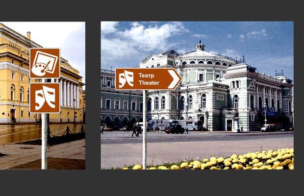 Дизайнеры критикуют новую туристическую навигацию страны. Изображение № 19.