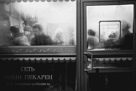 Фотографии людей третьего мира. Изображение № 7.