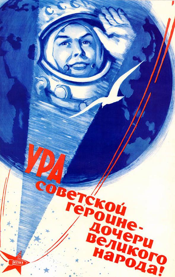 «Поехали!» Подборка ретро-плакатов с Юрием Гагариным. Изображение № 3.