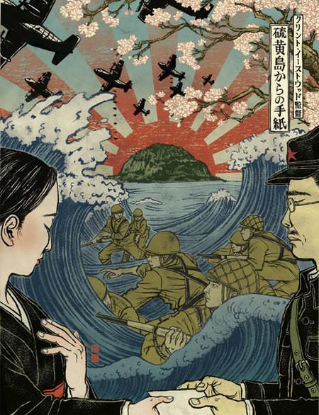 YUKO SHIMIZU. Изображение № 16.