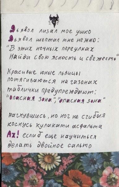"""""""КРАСНАЯ КНОПКА"""". Изображение № 5."""
