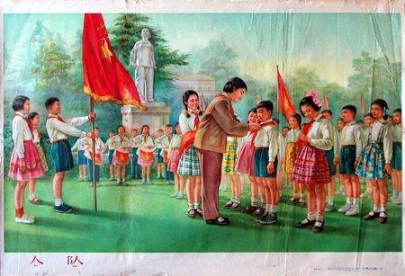Слава китайскому коммунизму!. Изображение № 33.