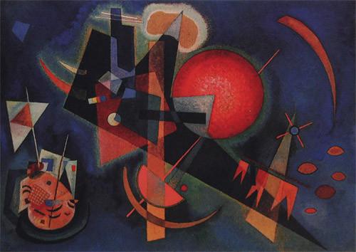 Коллекция работ В.В. Кандинского. Изображение № 27.