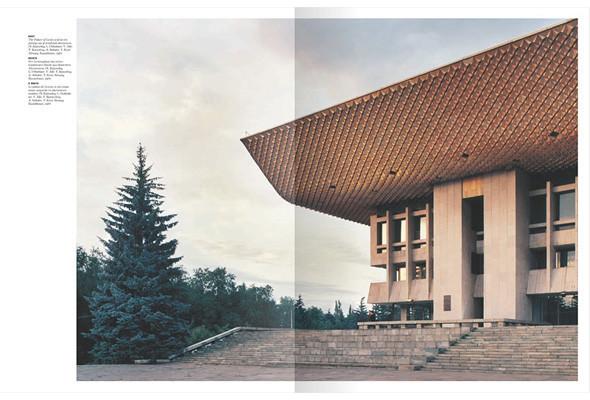Арт-альбомы недели: 10 книг об утопической архитектуре. Изображение № 24.