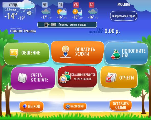 Государство ВКонтакте. Изображение № 3.