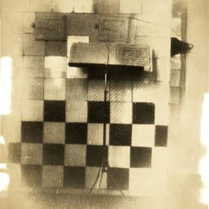 Изображение 11. PINHOLE (Шувал-Сергеев).. Изображение № 10.