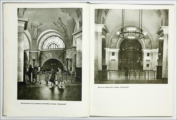Изображение 23. Советский дизайн интерьера 50-х!.. Изображение № 24.