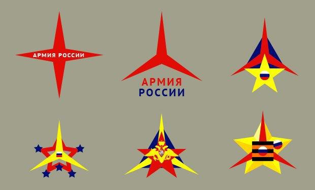 Редизайн: Новый логотип Российской армии. Изображение № 33.