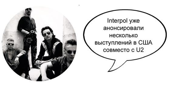 """Новая песня от Interpol - """"Lights"""". Изображение № 2."""