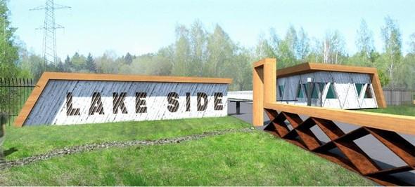 ДНК разработала проект средового дизайна Истринской долины. Изображение № 2.