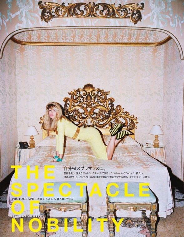 Съёмка: Юлия Штегнер для Vogue. Изображение № 1.