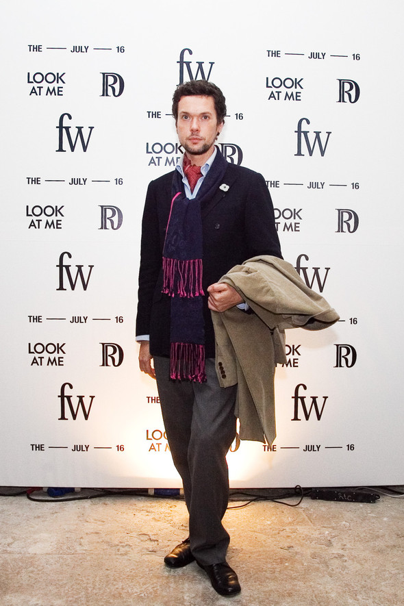 Fashion Week Magazine. Изображение № 13.