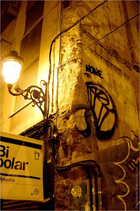 Стрит-арт и граффити Валенсии, Испания. Изображение № 52.