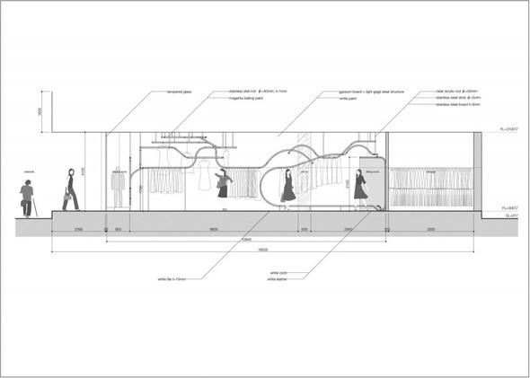DESIGN OF THE PIECES. Изображение № 17.