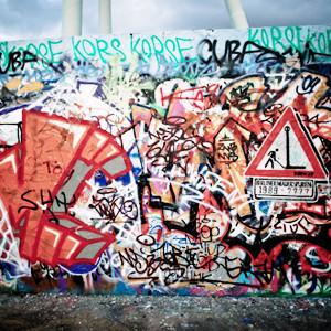 Неделя Берлина: Свободный город как образ жизни. Изображение № 1.
