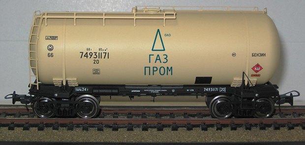 Редизайн: Новый логотип «Газпрома». Изображение № 29.