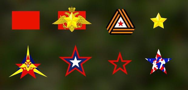 Редизайн: Новый логотип Российской армии. Изображение № 45.