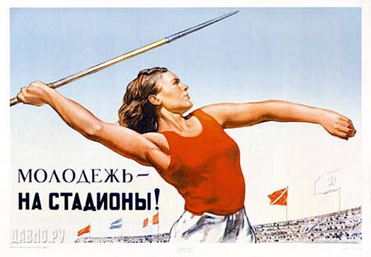 Образ русской женщины XXвека. Изображение № 19.
