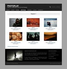 PHOTOPLAY приглашает: онлайн-обучение фотографии. Изображение № 3.