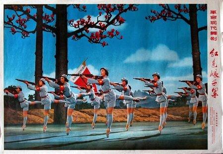 Слава китайскому коммунизму!. Изображение № 28.