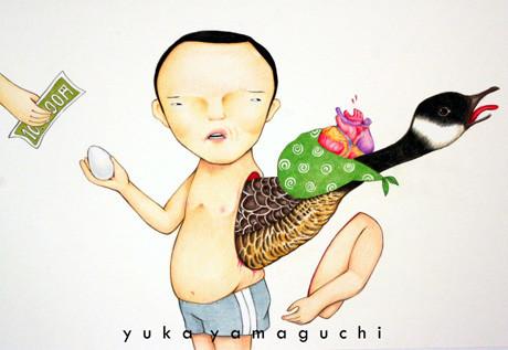 ЮкаЯмагучи. Изображение № 31.