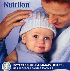 Отцы идети взеркале рекламы. Изображение № 9.