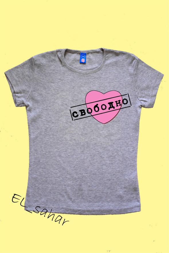 Elsaharova: половинчатые футболки на 14 февраля. Изображение № 17.
