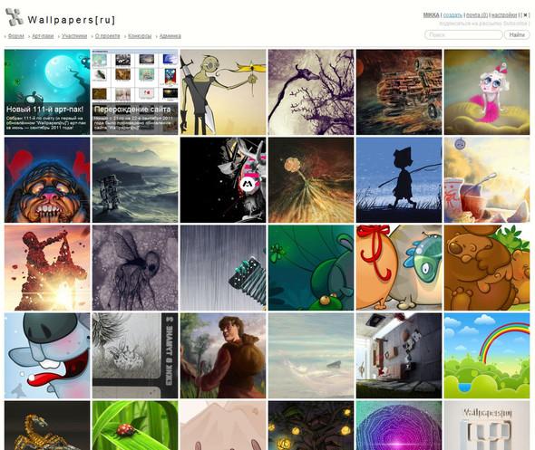 Wallpapers[ru]. Обновление самого мудрого сайта авторских обоев. Изображение № 1.