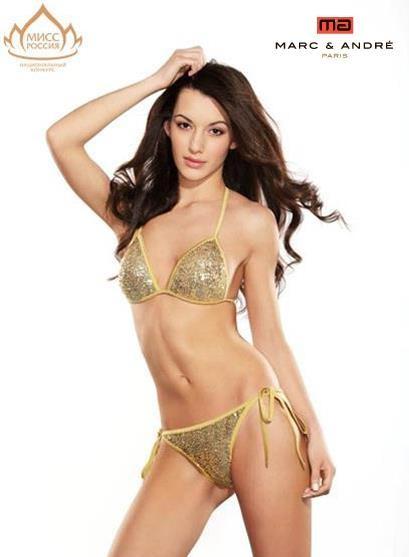 """50 финалисток """"Мисс Россия-2012"""" в купальниках Marc&Andre. Изображение № 4."""