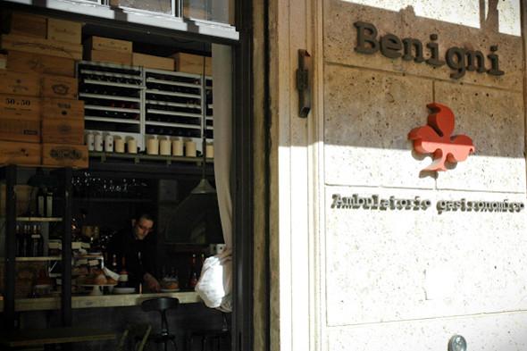 Кафе Benigni. Изображение № 44.