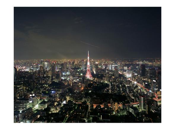 Большой город: Токио и токийцы. Изображение № 266.
