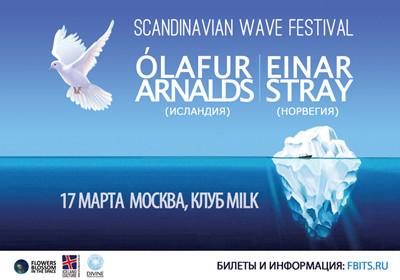 Scandinavian Wave в Москве (Olafur Arnalds). 17 Марта, Клуб MILK. Изображение № 1.