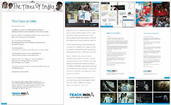 Азиатские колосья рекламы. Изображение № 2.