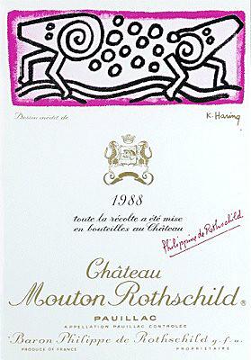 Wine VSART. Изображение № 46.