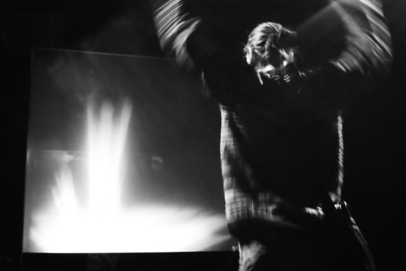 Мы все танцуем в темноте. Изображение № 7.