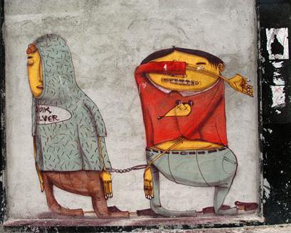 Стены Рио-де-Жанейро. Изображение № 47.