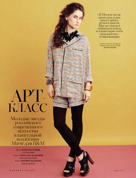 Три съёмки российских журналов о коллекции Marni at H&M. Изображение № 3.
