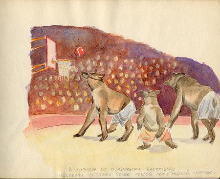Рисунки втетради. Изображение № 20.