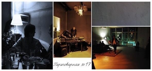 Изображение 112. Творческий трансформер.. Изображение № 24.